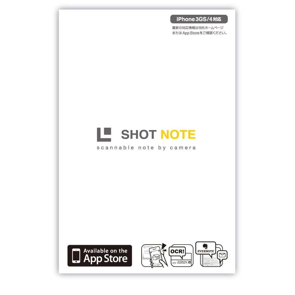 Amazon.co.jp: キングジム ショットノ-ト Mサイズ 白 9101: 文房具・オフィス用品