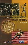 img - for Aditiya Olympicpatu book / textbook / text book