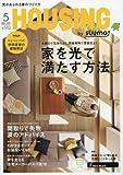 月刊 HOUSING (ハウジング) 2016年 5月号