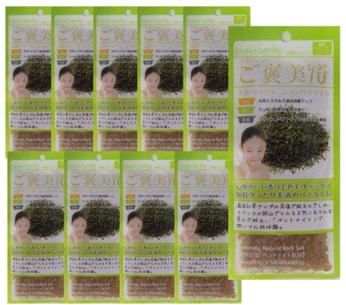 ピュアスマイルご褒美浴 緑茶10P