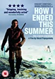 How I Ended This Summer [DVD]