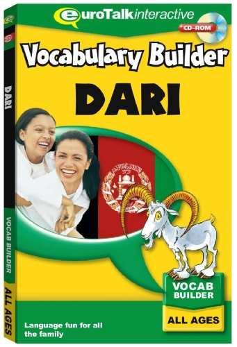 Vocabulary Builder Dari (PC CD)