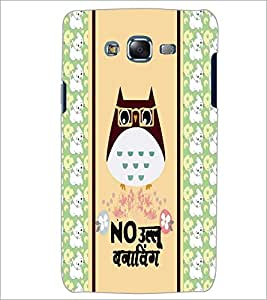 PrintDhaba Quote D-6059 Back Case Cover for SAMSUNG GALAXY ON 7 (Multi-Coloured)
