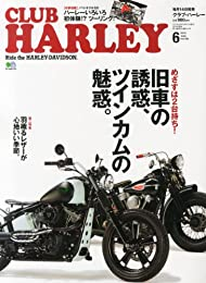 CLUB HARLEY (クラブ ハーレー) 2013年 06月号 [雑誌]