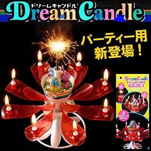 火をともしたらサプライズ☆ドリームキャンドル(パーティー用)