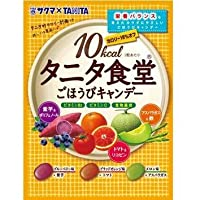 タニタ食堂ごほうびキャンデー 65g