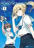 マジキュー4コマ ROBOTICS;NOTES(1) (マジキューコミックス)