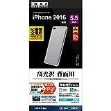 ラスタバナナ iPhone 7 Plus 衝撃吸収光沢背面フィルム  J758IP7B
