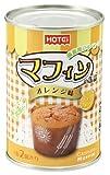 ホテイ マフィンの缶詰オレンジ味 2個×4個