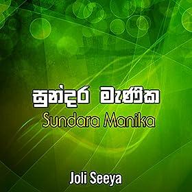 Amazon.com: Numba Naadan Sudu: Joli Seeya: MP3 Downloads