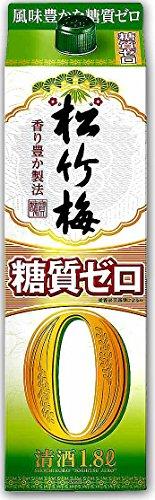 松竹梅 糖質ゼロ 1.8L紙パック