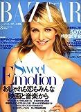 HARPER'S BAZAAR (ハーパース バザー) 日本版 2008年 08月号 [雑誌]