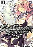 SOUL GADGET RADIANT 6 (6) (REX COMICS) (REX COMICS)