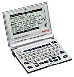 Franklin Electronics BFS-2160 Speaking French-English Dictionary