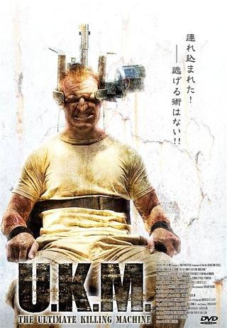 U.K.M. [DVD]