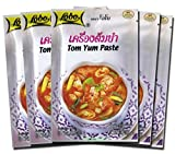 Lobo Shrimp Tom Yum Thai Food Cooking 1.06 oz.(30g) wholesale x 5 packs