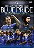 Chelsea Season Review 2007-2008 [DVD]