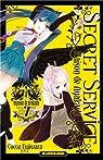 Secret Service, Maison de Ayakashi, tome 7 par Cocoa