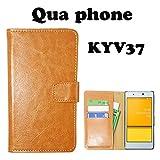 【7カラー】Qua phone KYV37 専用 手帳型ケース 手帳カバー ケース スマホ カバー Qua phone KYV37 au 京セラ qua phone kyv37 kyv-37 スマホケース カバー ノーブランド品