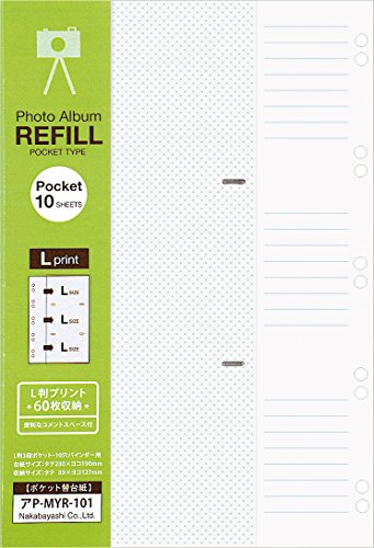 Nakabayashi Pocket replacement mat Binder type l three-pocket a P-MYR-101-W