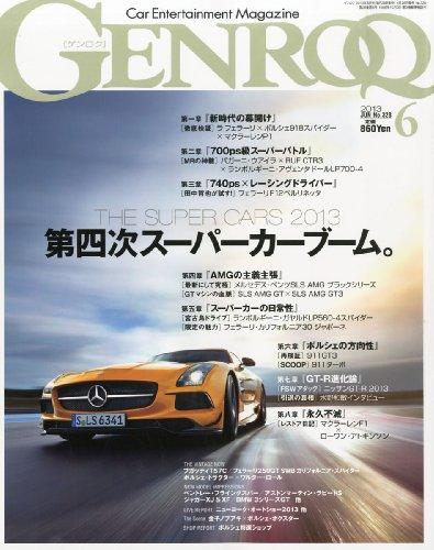 GENROQ (ゲンロク) 2013年 06月号 [雑誌]