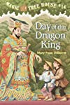 Magic Tree House #14: Day of the Dragon King: Magic Tree House Series, Book 14 (A Stepping Stone Book(TM))