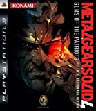 Metal Gear Solid 4 Guns Of The Patriots Ps3 Ver. Reino Unid