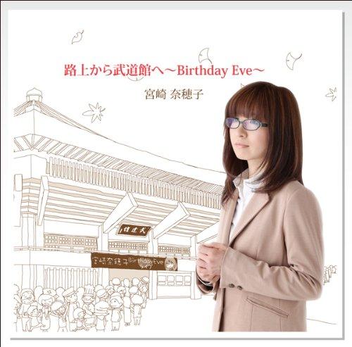 路上から武道館へ~Birthday Eve~