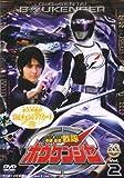 �������ܥ����㡼 VOL.2 [DVD]