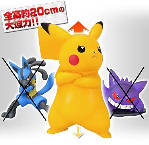 POKEMON POKKEN TOURNAMENT Premium limited A award Pikachu figure (Pokemon Omega Ruby Poster compare prices)