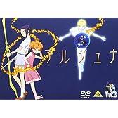 地球少女アルジュナ Director's Edition 3 [DVD]