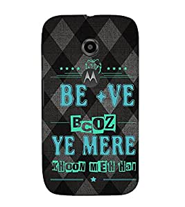EPICCASE b+ positive Mobile Back Case Cover For Moto E 2nd Generation (Designer Case)