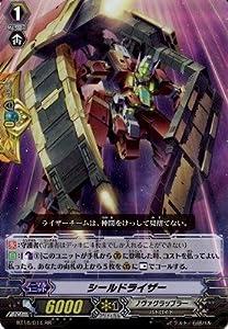 カードファイトヴァンガード?第16弾「竜剣双闘」BT16/014 シールドライザー RR