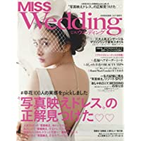 MISS Wedding 表紙画像