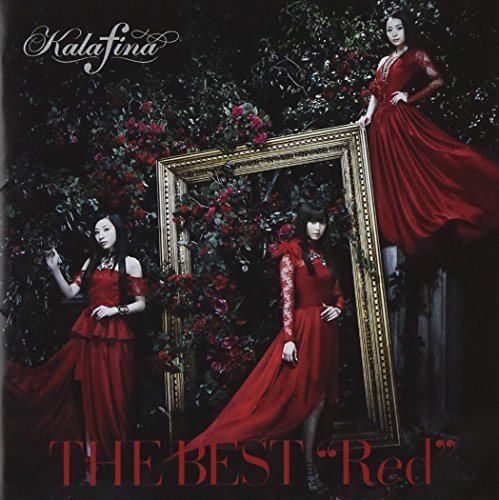 "THE BEST ""Red"