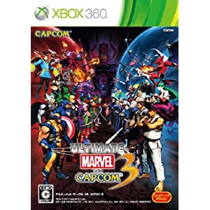 MARVEL VS. CAPCOM 3 Fate of Two Worldsとは - …