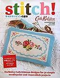 キャス・キッドソンの世界 stitch!―キャスのロゴがついた表紙のポーチが今すぐ作れるキットつき!