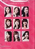 少女時代/GIRLS'GENERATION/スヨン・ソヒョン・ジェシカ・サニー・ユナ・ティファニー・ユリ・テヨン・ヒョヨン/S.M. Entertainment/SMTOWN LIVE IN TOKYO 公式フェースブック(特大フォトカード9枚セット)/韓国製