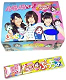 ぷっちょワールド AKB48ペタストラップ 12個入 BOX(食玩)