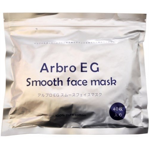 アルブロ EGスムースフェイスマスク 40PX3