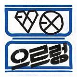 Kpop CD, Exo - XOXO (Kiss Ver. Repackage) Poster ver[002kr]