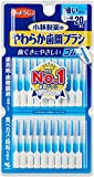 小林製薬のやわらか歯間ブラシ 細いタイプ SS-Mサイズ 20本 ゴムタイプ
