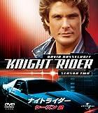 ナイトライダー シーズン 2 バリューパック [DVD]