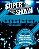 SUPER JUNIOR WORLD TOUR SUPER SHOW4 LIVE in JAPAN (Blu-ray3枚組) (初回生産限定)