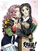 「天地無用!魎皇鬼」第4期OVA全4巻予約受付中。新録ドラマCDなど