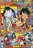 週刊少年ジャンプ 2015年1月29日号 6・7号