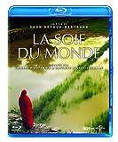 echange, troc La Soif du monde [Blu-ray]
