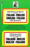 Italian - English Dictionary (0671727214) by Carlo Fantonetti