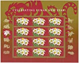 Chinese Lunar New Year Tiger 2010 Collectible Stamp Sheet