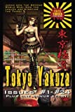 img - for Tokyo Yakuza: Issues #1 - #24 (Volume 1) book / textbook / text book
